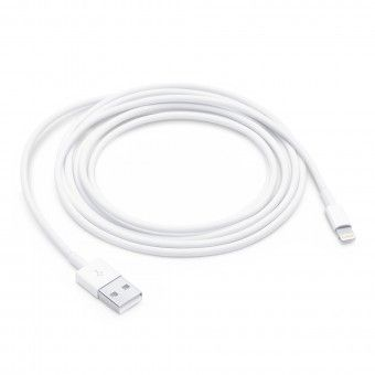 White USB cable x 2m lighting